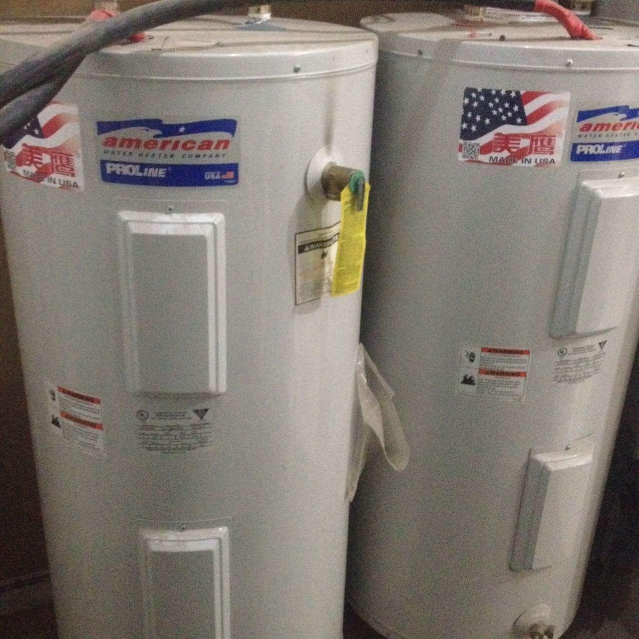 美国鹰牌电热水炉